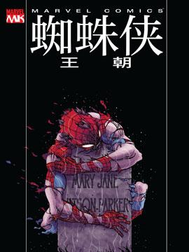 蜘蛛侠-王朝