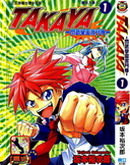 TAKAYA-闪武学园激斗传