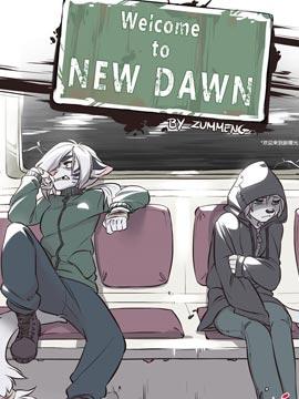 Welcome To New Dawan