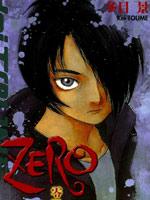 zero零点