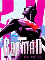 未来蝙蝠侠