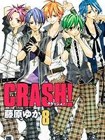 Crash!第二部