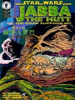 星球大战:赫特人贾巴