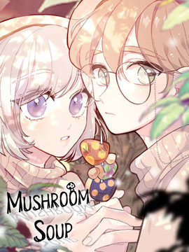 Mushroom Soup 蘑菇湯