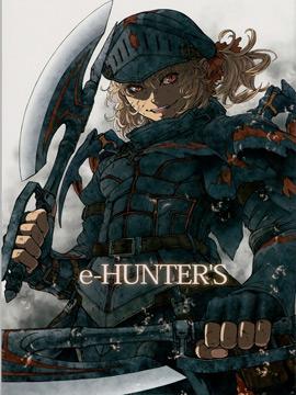 E-hunter's