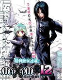MiXiM♀12