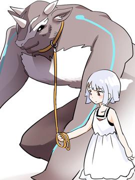 怪物与少女