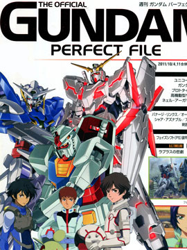 The Official Gundam Perfect File