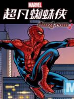 超凡蜘蛛侠2电影前奏漫画
