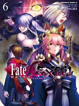 +Fate Extra CCC 妖狐传