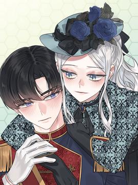 龙女殿下听我说!