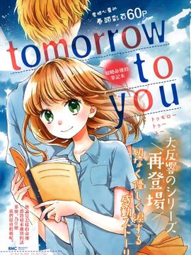 Tomorrow to you