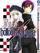 Fate/hollow ataraxia 短篇漫画精选集