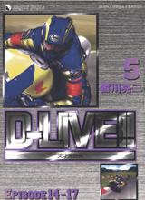 天才驾驶员D-LIVE!!