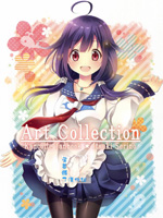 (C86)Art Collection