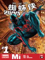 蜘蛛俠2099v2