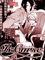 B-Curse