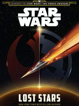 星球大战:星海迷途