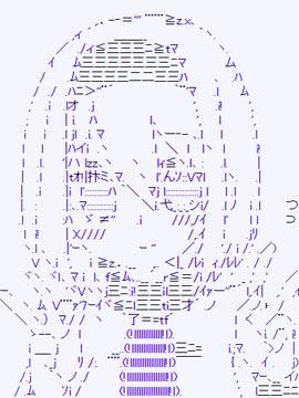 愛麗絲似乎要在電腦世界生活下去