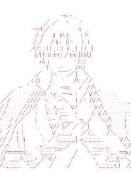 第五次中圣杯:Fate/Parallel Lines BACCANO!