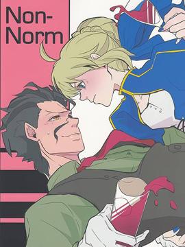 Non-Norn