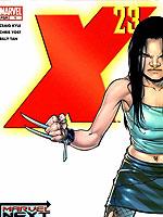 X-23失落的純真
