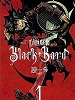 吟游戏曲Black Bard