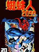 蜘蛛俠2099v1