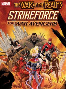 诸界之战:神威战队-战争复仇者