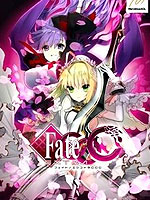 Fate EXTRA CCC TRIAL