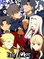 Fate/Zero 黑