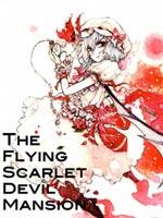 飞翔的深红恶魔
