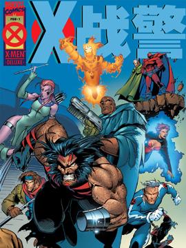 X戰警:天啟時代v1
