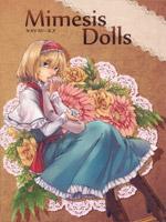 mimesis dolls