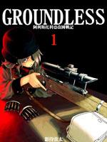 GROUNDLESS