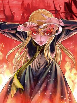 赤瞳的薇朵露卡 乙女战争外传Ⅰ