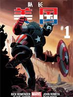 美国队长V7