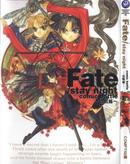 Fate/stay night 血战篇
