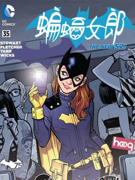 新52蝙蝠女郎