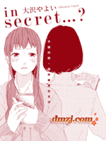 in secret...?