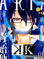 K -Days of Blue-