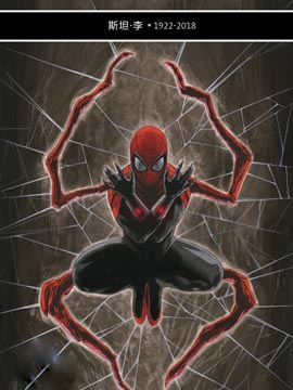 究極蜘蛛俠V2