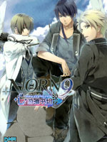 Norn9 comic anthology