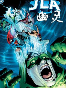 JLA/幽灵:灵魂之战