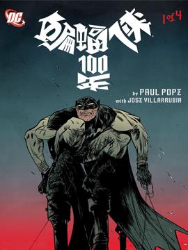 蝙蝠侠一百年