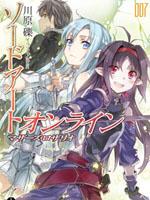 +Sword Art Online Mother's Rosario