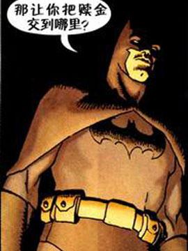 星期三漫画:蝙蝠侠