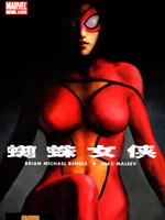 蜘蛛女侠v4