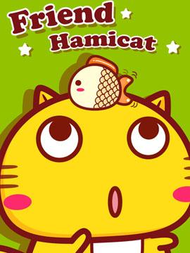 Hamicat哈咪貓