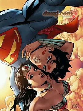 新52超人神奇女侠